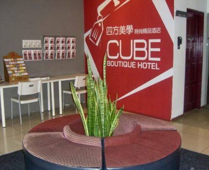 ブキビンタン ( Bukit Bintang ) 近く Cube Boutique Hotel