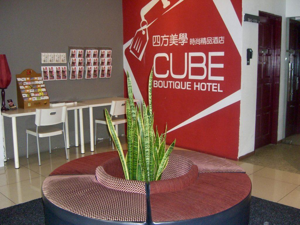 bukit-bing-cube-boutique-hotel