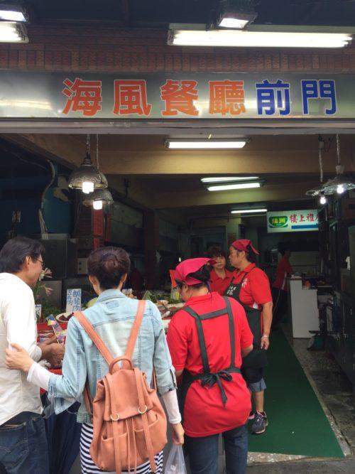 taipei-travel=food-review