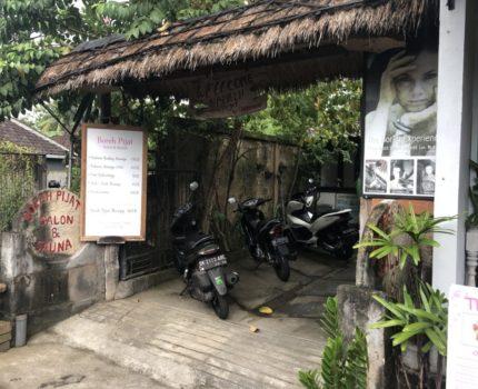 ウブドで薬草サウナ🌿ボレ ピジャット(Boreh Pijat Salin&Sauna) は一味違う穴場スパ