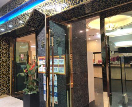 黄金スパ(ファングム スパ・Gold Spa)は東大門からも近く綺麗で快適に泊まれる穴場的チムジルバン(サウナ)です